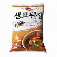 Soybean paste for Miso Soup, 1 kg