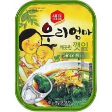 Pickled sesame leaves, 70 gr