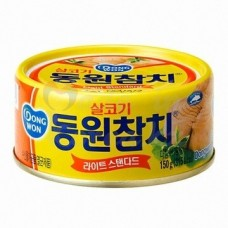Tuna in vegetable oil, 150 gr