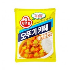 Curry seasoning, medium hot, 100g