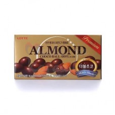 Almonds in chocolate, 46 gr.