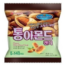 Almonds in caramel, 90 gr