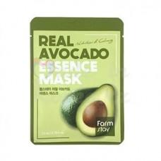 FarmStay Real Avocado Essence Mask 23 ml